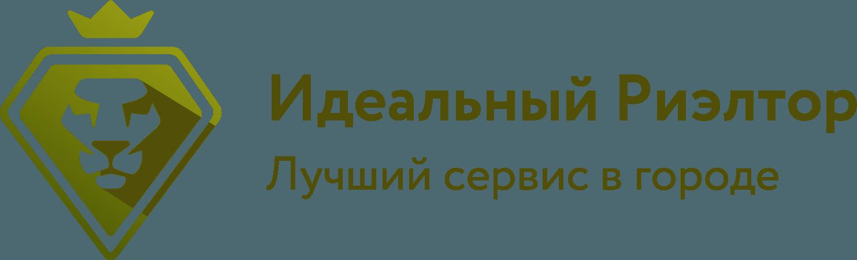 Агентство Недвижимости «Идеальный Риэлтор», Санкт-Петербург